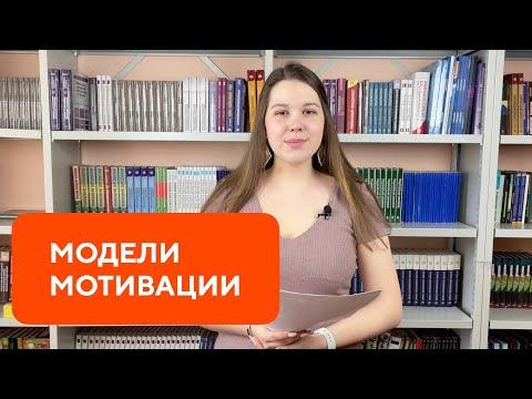 Мария Ежова   Зарубежный опыт мотивации  персонала