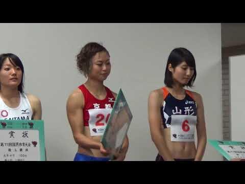 いわて国体 成年女子100m 表彰式 2016年10月8日 - YouTube