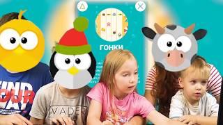 Мультик игра для детей ПИТОМЦЫ играют в ЧЕЛЛЕНДЖ Семейный игровой летсплей cool kids games