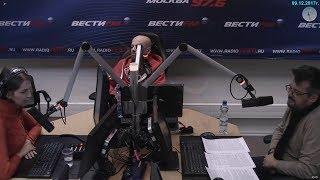 """""""Радио ФМ"""". """"Кошкин дом"""". Траты на питомцев. 09.12.2017г."""
