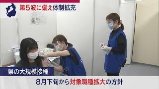 7月15日 びわ湖放送ニュース