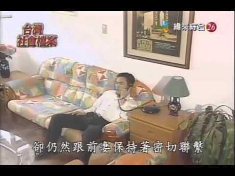 20141211台灣社會檔案
