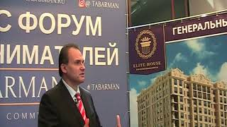 "Интервью Левана Ткебучава-Путина на бизнес форуме ""TABARMAN"""