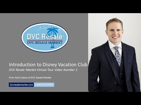 Introduction to DVC - Virtual Tour Video 1