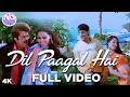 Dil Paagal Hai Full Song Video- No Entry | Kumar Sanu, K.K. & Alka Yagnik | Salman Khan Hits