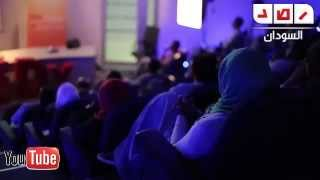 preview picture of video 'The TEDxKhartoum Experience - تجربة تيدأكس الخرطوم'