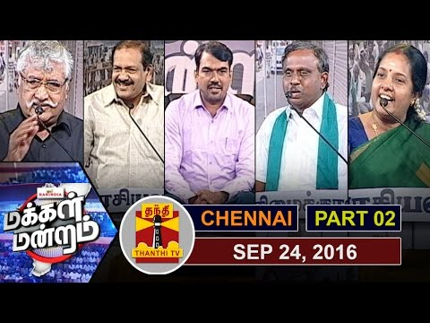 -24-09-16-Makkal-Mandram-Cauvery-dispute-Is-TN-being-populist-or-playing-politics-Part-2-3