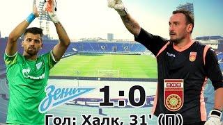 """РФПЛ 2014/15. 4-й тур. """"Зенит"""" - """"Уфа"""" 1:0"""