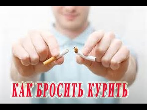 Wie das Volksmittel Rauchen aufgeben wird