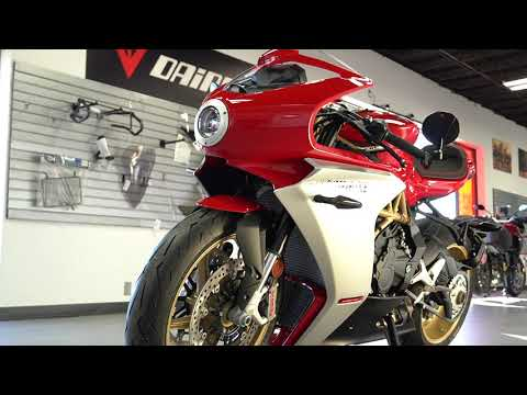2021 MV Agusta SUPERVELOCE in West Allis, Wisconsin - Video 1