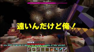 【Minecraft】マインクラフターの非日常!最終回後編【コラボ実況】