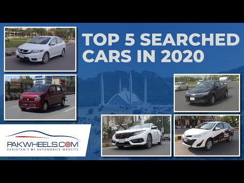 Top 5 Used Cars Searched in 2020 | PakWheels
