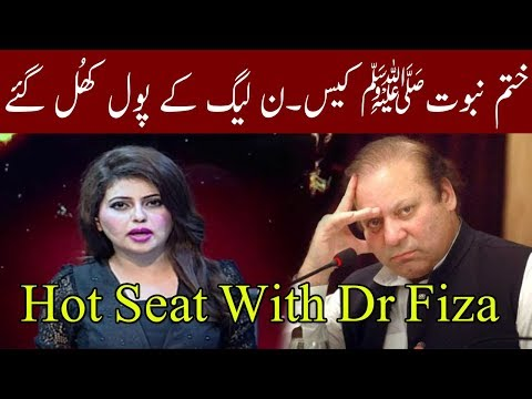 Hot Seat With Dr Fiza Akbar | 4 July 2018 | Kohenoor News