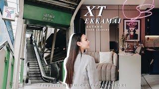 มินิ รีวิว เอ็กซ์ที เอกมัย (XT Ekkamai) คอนโดติดถนนเอกมัย เริ่ม 4.99 ล้าน*