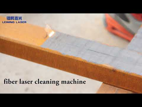200W Fiber Laser Cleaning Machine for Surface Cleaning