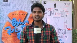 Actor Soban Speaks at Aaya Vada Sutta Kathai Movie Team Interview