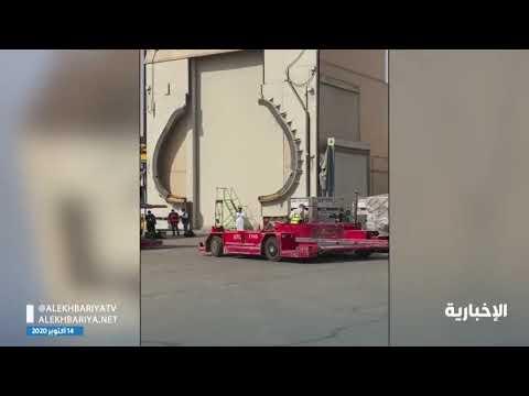 مغادرة أولى طلائع الجسر الجوي السعودي يحمل أجهزة طبية ووقائية إلى تونس