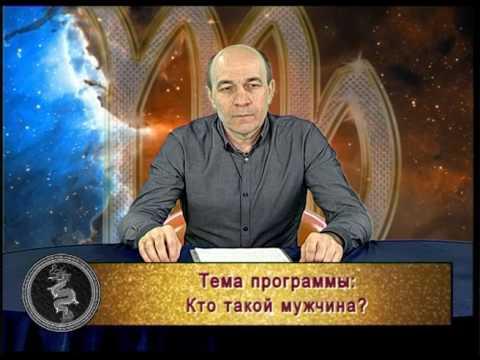 Астролог одесса ян данилович отзывы