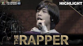 เต้ K-Aglet   THE RAPPER
