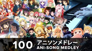 100 ANIME SONGS in 30 MINUTES!!! (Piano Medley – 100,000 Subscribers Special)
