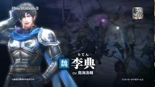 Minisatura de vídeo nº 1 de  Dynasty Warriors 8