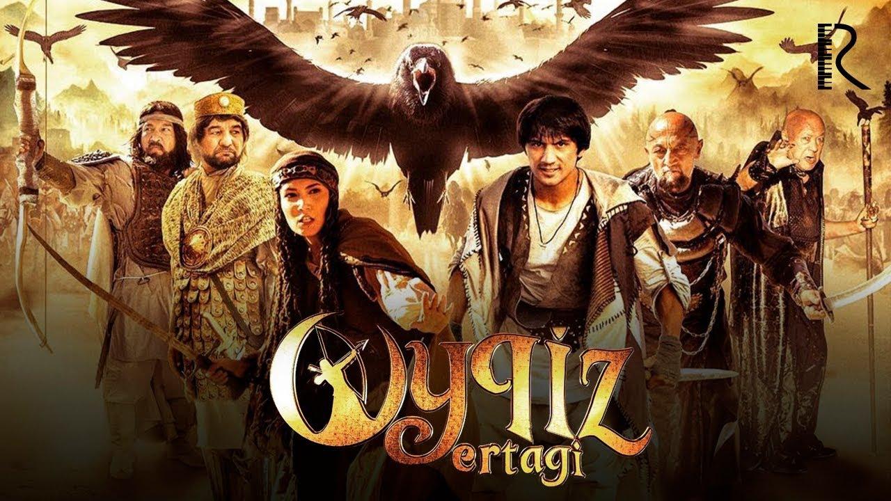 Oyqiz ertagi (o'zbek film) | Ойкиз эртаги (узбекфильм) 2016