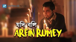 Jodi Boli By Arfin Rumey Full Mp3 Song Download