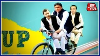 Dastak  UP Elections 2017 Akhilesh Yadav Wins Cycle Coming Soon Grand Alliance With Congress