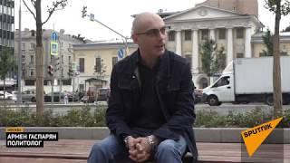 Армен Гаспарян: Наблюдение. О саммите НАТО