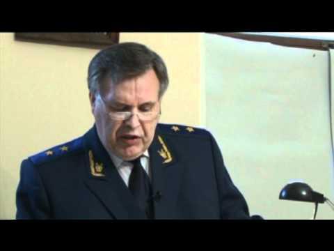 Доклад илюхина на военном трибунале 8430