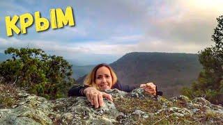 Спасательная операция. Я ВПЕЧАТЛЕНА! Лучший Пещерный город Эски-Кермен. Крым 2018.