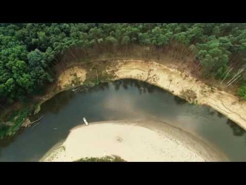 Bzenec přívoz, Meandry Moravy, Letecké záběry