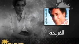 تحميل اغاني 9 - انتي - الفرحه - محمد منير MP3
