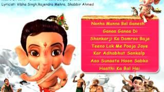 Bal Ganesh (HD) - Kids Animated Movie Songs   - YouTube
