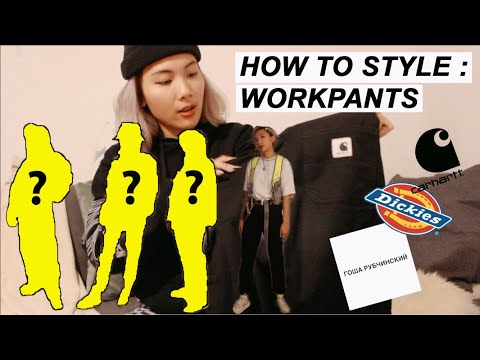 HOW TO STYLE : WORKPANTS