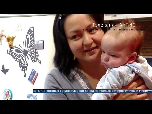 Ангарчане получат новое пособие на детей