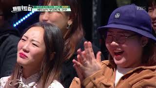 배틀트립 BattleTrip - 하노이 보드카 한 잔으로 피로를 싹~!. 20180331