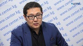 Депутат Мирлан ЖЕЕНЧОРОЕВ: Что такое парламентский контроль?