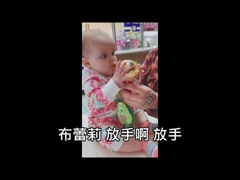 寶寶第一次吃冰淇淋就愛上,緊抓住冰淇淋不放手
