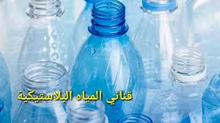السموم الكيميائية التي ...