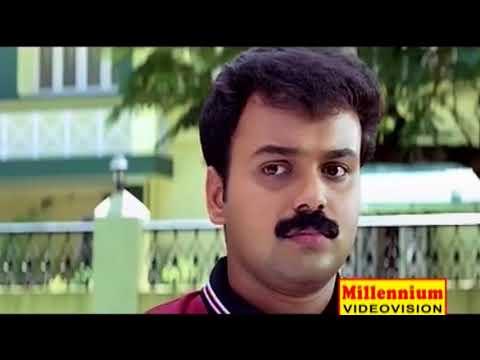 Malayalam Movie Scene | Kunchacko Boban and Meera jasmine Love Scene