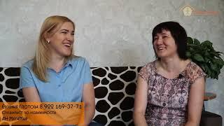 Отзыв клиентов АН Мегамир Евгения Глотова