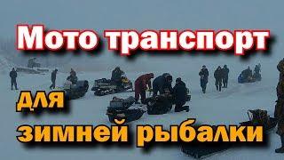 Как передвигаться по льду на рыбалке