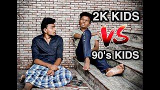 2k Kids vs 90's Kids | Thooki Adichiruven