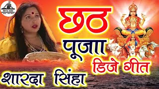 Chhath Dj Song||Aangna Mein Kosi Hum Bharwani By Kalpana Chhath puja Dj Song Flp Project+No Voice - Download this Video in MP3, M4A, WEBM, MP4, 3GP