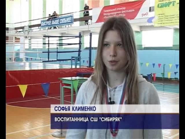 Спортшкола «Ангара» выбрала лучшие пары в боксе