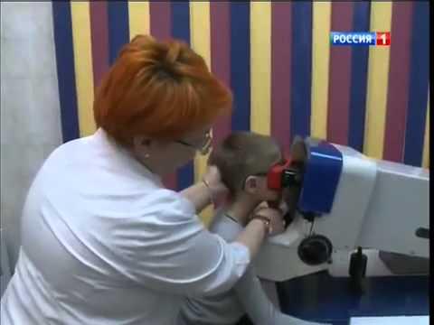Упражнения для восстановления зрения результаты