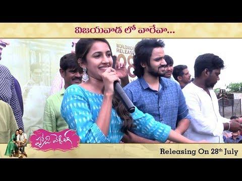 Happy Wedding Movie Team In Vijayawada