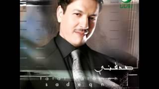 اغاني حصرية Talal Salamah ... Teaabt | طلال سلامة ... تعبت تحميل MP3