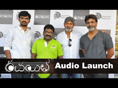 Rachayita Movie Audio Release Function